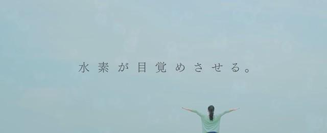 福岡市中央区警固に水素サロンオープン